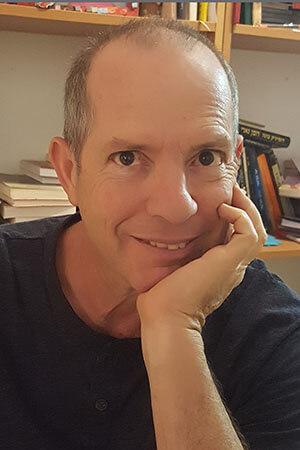דוד ארליך - מרכז המרצים
