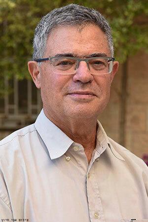 אבינעם רכס - מרכז המרצים לישראל