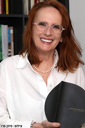 אילנה ברנשטיין - מרכז המרצים לישראל