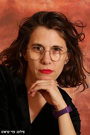 דפנה טלמון - מרכז המרצים לישראל